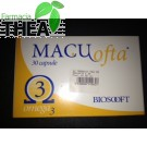 MacuOfta Lutein Omega 3 30 capsule